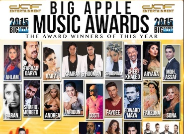 Big Apple Music Awards 2015