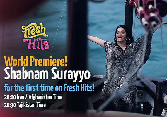 World Premiere - Shabnam Surayyo for the first time on Fresh Hits!